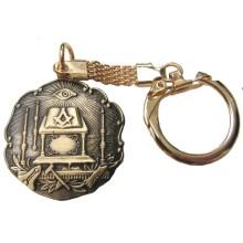 Porte clés Tapis de loge