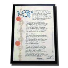 Plaque Poeme Ruyard Kipling