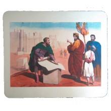 Tapis souris temple de Salomon